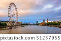 Panoramic view of London city, England, UK 51257955