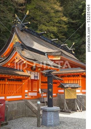 kumano-nachitaisha shrine the precincts, nachikatuura wakayama-pref., japan 51285464