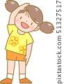 做無線電練習的女孩 51327517