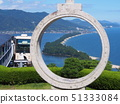 Amanohashidate seen from view land 51333084