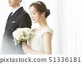 커플 결혼 51336181