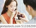 Couple proposal 51336209