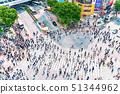 [Tokyo] scramble intersection 51344962