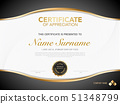 diploma certificate template black and gold color. 51348799