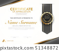 diploma certificate template black and gold color. 51348872
