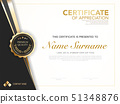 diploma certificate template black and gold color. 51348876