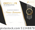 diploma certificate template black and gold color. 51348878