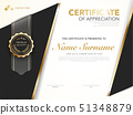 diploma certificate template black and gold color. 51348879