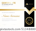 diploma certificate template black and gold color. 51348880