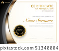 diploma certificate template black and gold color. 51348884