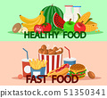 Fast food and healthy food fruits and vegetables. 51350341