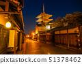 夜景 Kyoto 府 Night view of the tower of Yasaka ・ Kyoto night 51378462