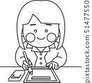 การประดิษฐ์ตัวอักษรตัวละครหญิง 51477550