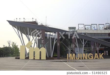 임진각,파주시,경기도 51490325