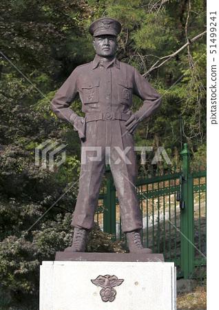 최규식경무관,종로구,서울 51499241