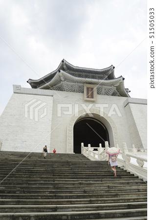 중정기념관,중정기념공원,대북,대만 51505033