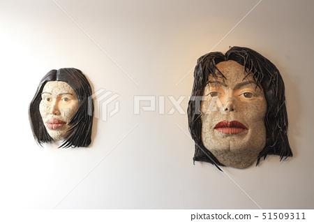 아미미술관,당진시,충남 51509311