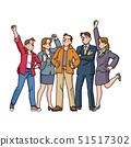 다양한 직업의 청소년 51517302