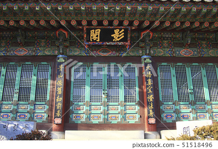 영각,봉은사,삼성동,강남구,서울 51518496