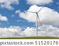 USA,California,Birds Landing,View of Wind Turbines 51520176