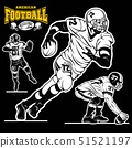 American football players in action isolated on the black 51521197