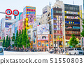 Landscape of Akihabara Electric Town 51550803