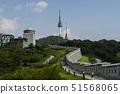 N서울타워,서울교육연구정보원,서울성곽,남산,중구,서울 51568065