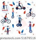 Active Summer Vacation Cartoon Seamless Pattern 51676516