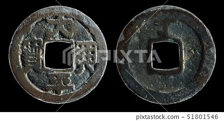 Bronze Daibinh thinhbao coin 51801546