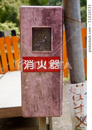 Old fire extinguisher box 51816533