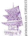Triple tower 51850153