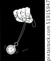 Hand Hypnosis Clock Sway Illustration 51915947