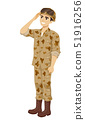 Teen Boy Young Soldier Illustration 51916256