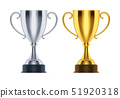 金色 银 奖杯 51920318