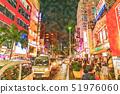 【오키나와】 국제 거리 51976060