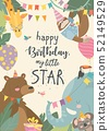 Vector frame with cute animals celebrating Birthday 52149529