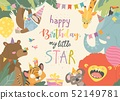Vector frame with cute animals celebrating Birthday 52149781