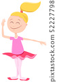 happy ballerina girl cartoon character 52227798