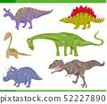 dinosaurs species set cartoon illustration 52227890