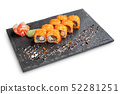 Set of rolls with wasabi and pickled ginger  52281251