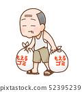 할아버지의 일러스트 52395239