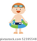 Men's Swimwear S2 52395548