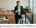 mom businesswoman take away toast hold backpack 52396041