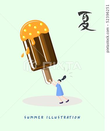 冰淇凌choco口味橙色人夏天天氣季節例證 52396251