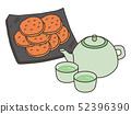 전병과 차 rice cracker & tea 52396390