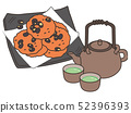 Black rice cracker and tea rice cracker & tea 52396393