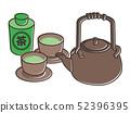 차 세트 tea set 52396395