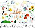 ชุดภูเขาฤดูร้อนและวัสดุธรรมชาติ 52398233