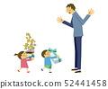 부모와 자식의 일러스트. 아버지의 날. 유월의 일러스트. 아빠와 아이. 52441458