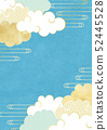 Illustration to feel the texture of Japanese paper (Summer sky, clouds) 52445528